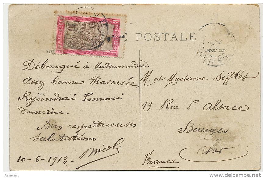 Comores Sultanat Anjouan Beautés Anjouanaises Timbrée 1913 Timbrée Mayotte Timbre Mada Mutsamudu - Comores