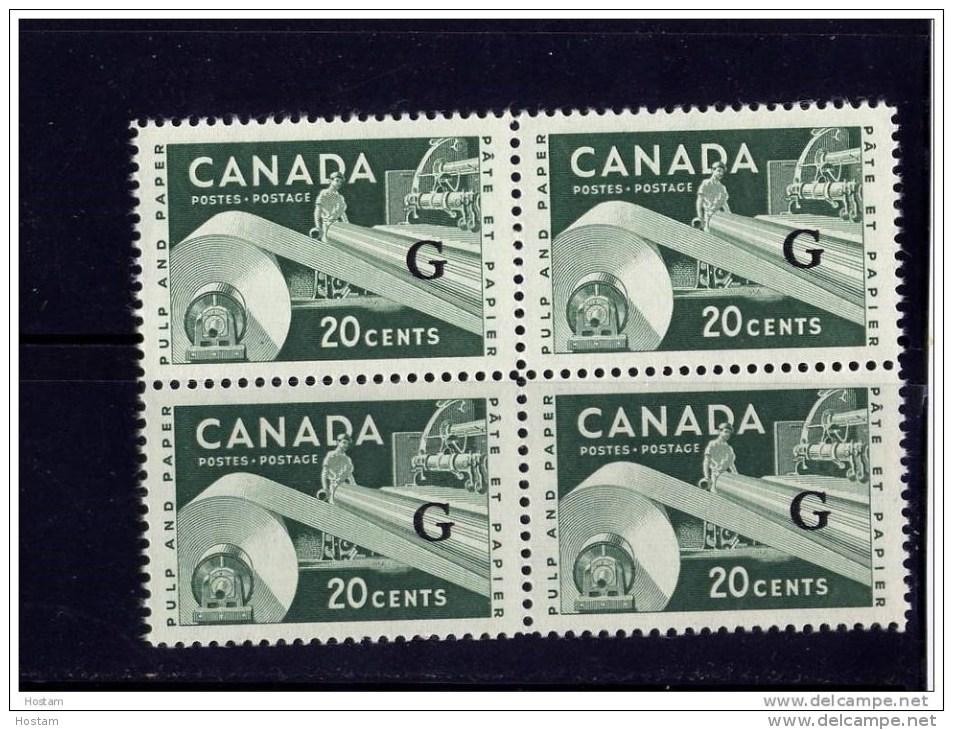CANADA, 1955-56, #O45, QUEEN ELIZABETH 11, INDUSTRY DEFINITIVE, BLOCK  OF 4 MNH - Overprinted