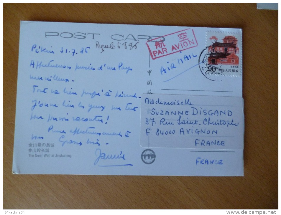 Lot 3 CPA Chine Avec Timbres .China Postcard With Stamps - Chine