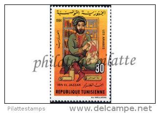 -Tunisie 1014** - Tunisie (1956-...)