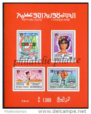-Tunisie Bloc 23** - Tunisie (1956-...)