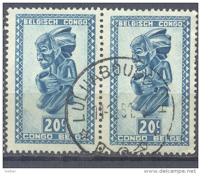 _3Bc672: LULUABOURG - Congo Belge