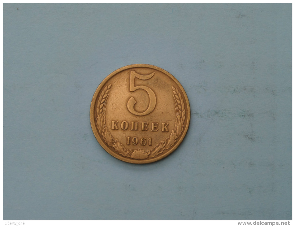 1961 - 5 Kopek -  Y# 129a ( Uncleaned - For Grade, Please See Photo ) ! - Russie