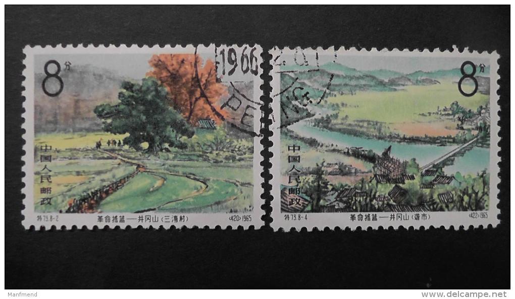 China - 1965 - Mi: 875,877 O - Look Scan - 1949 - ... République Populaire
