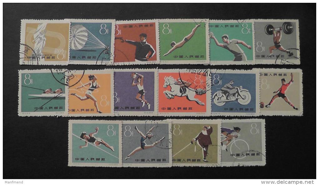 China - 1959 - Mi:495-510 O - Look Scan - 1949 - ... République Populaire