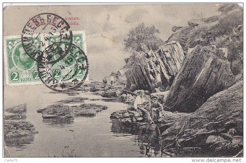 Ukraine - Russia - Odessa - Côte D'Arcadia - Postmarked 1915 Odessa Kichinev - Ukraine