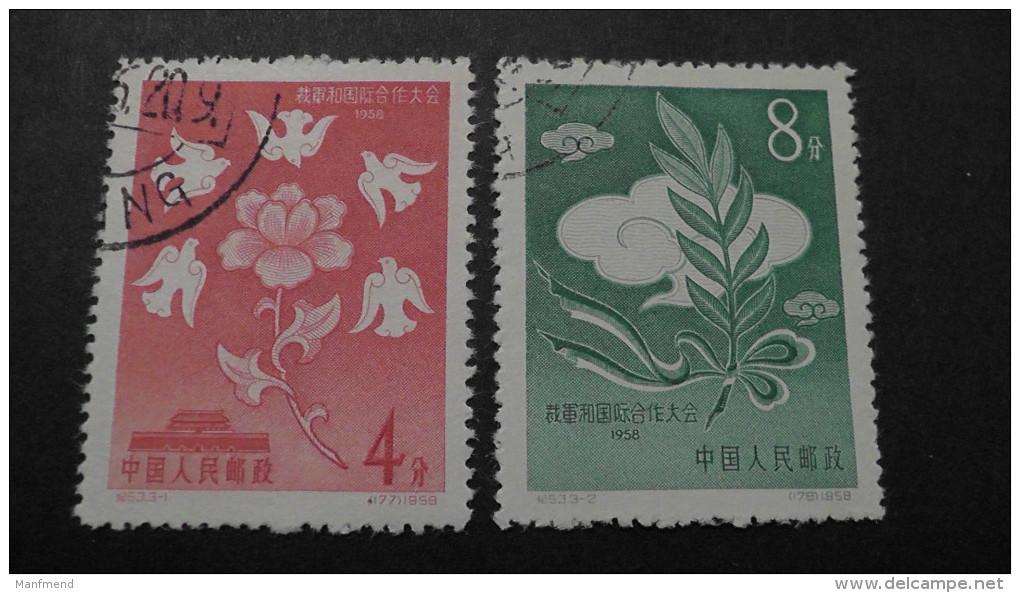 China - 1958 -  Mi:392-3 O - Look Scan - 1949 - ... République Populaire