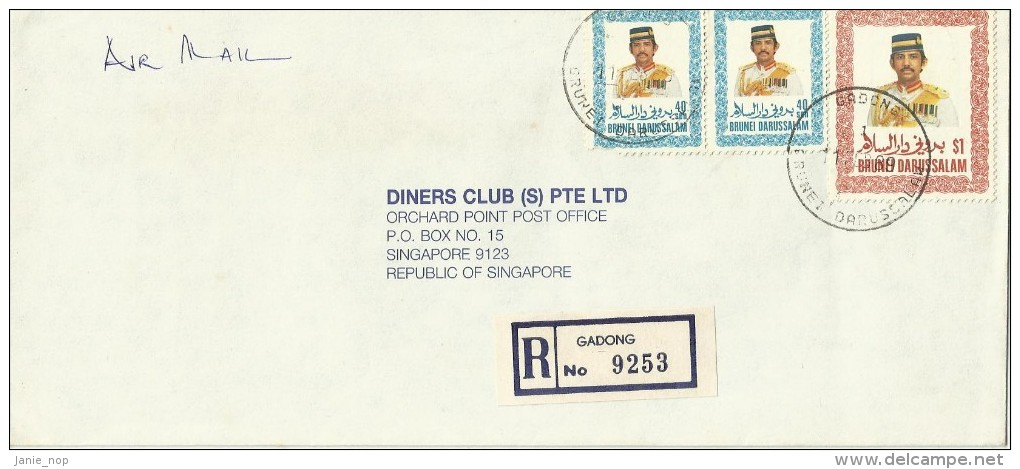 Brunei 1989 Registered Cover From Gadong To Singapore, 20 Sen And $ 1.00 Sultan Hassanal - Brunei (1984-...)