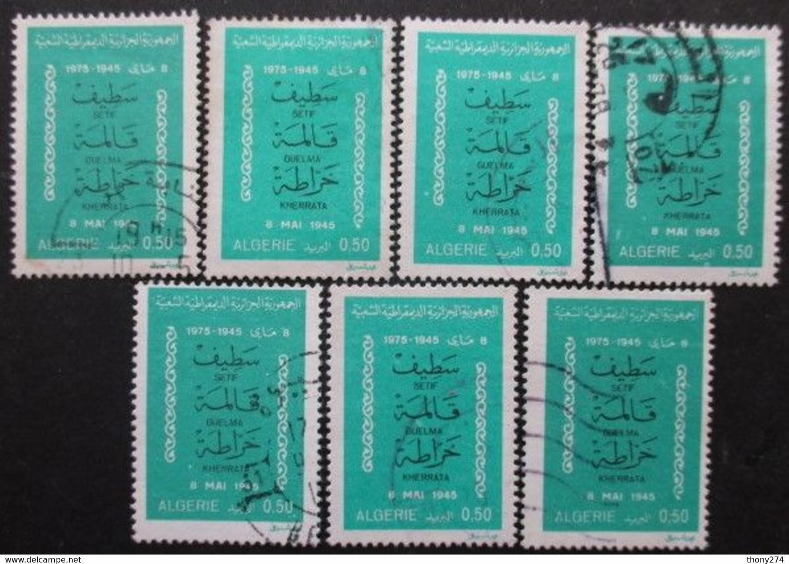 ALGERIE N°627 X 8 Oblitéré - Stamps