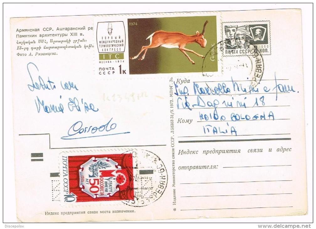 K1349 Armenia - Nice Stamps Timbres Francobolli / Viaggiata 1974 - Armenia