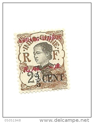 35   Timbre D´Indochin Esurchargé         (PAG6) - Unused Stamps