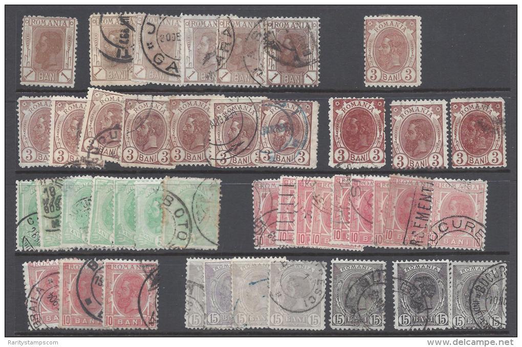 ROMANIA 1872 TO 1908 STAMPS LOT - Roumanie
