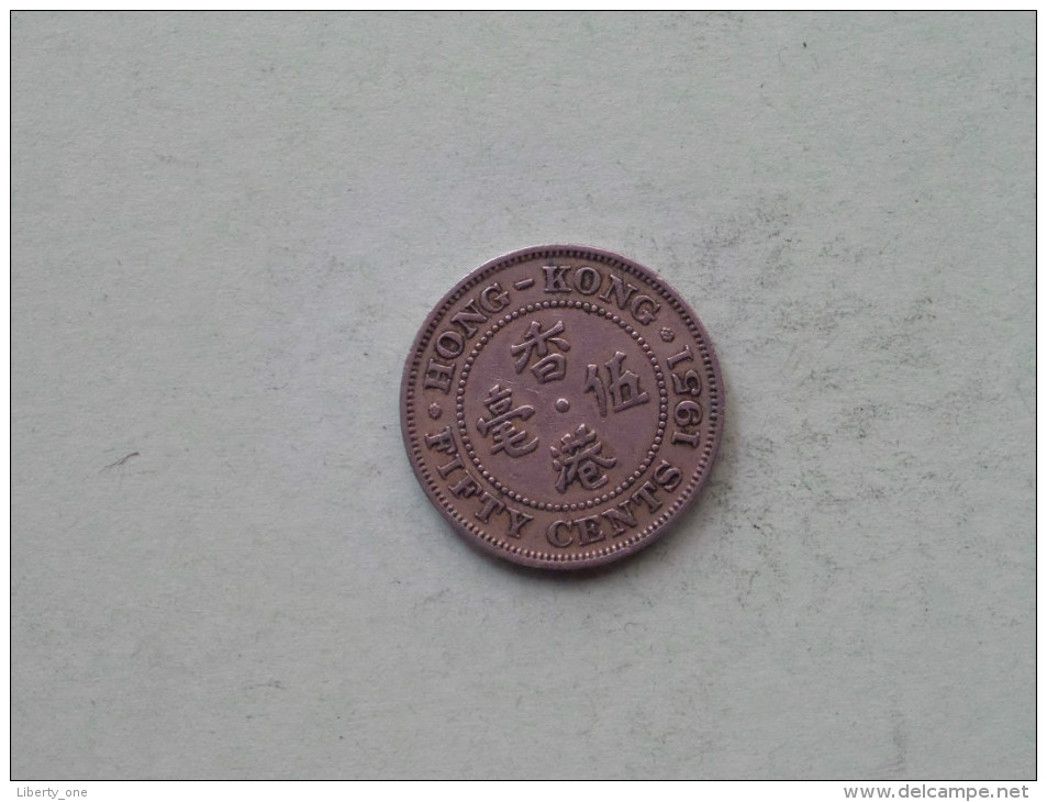 1951 - 50 Cents / KM 27.1 ( Uncleaned - Details Zie Foto´s ) ! - Hong Kong