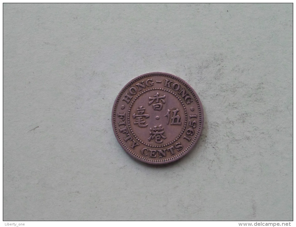 1951 - 50 Cents / KM 27.1 ( Uncleaned - Details Zie Foto´s ) ! - Hongkong
