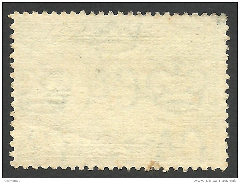 Malaya, Penang, 8 C. 1960, Scott # 60, Used. - Penang