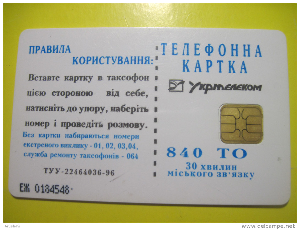 Ukraine. Happy New  Year. 840 Units. 1997 Kyiv UKRTELECOM - Phonecards
