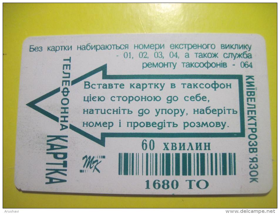 Ukraine. Orante Insurance Company. 1680 Units.1996 UKRTELECOM Kyiv - Advertising