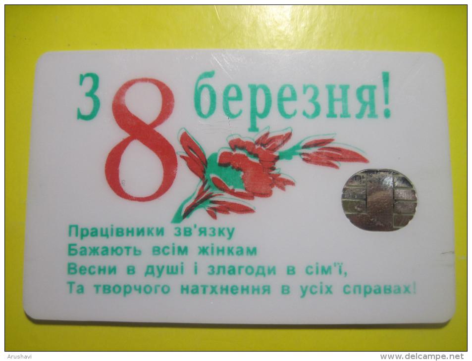 Ukraine.  8 March - Women`s Day. 1680 Units. 1997 Kyiv UKRTELECOM - Phonecards