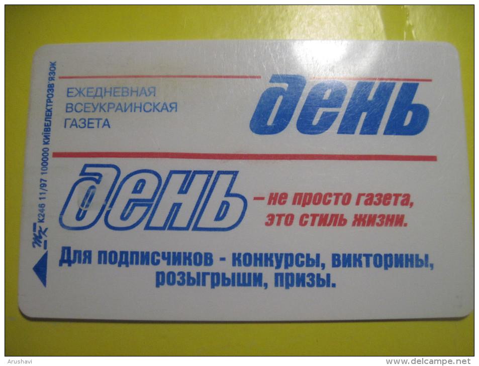 """Ukraine. Advertising. """"Day"""" Dayly Newspaper. 280 Units. 11/1997 Kyiv UKRTELECOM - Advertising"""
