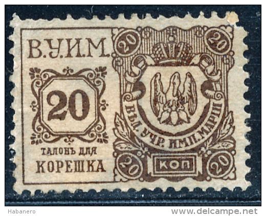 RUSSIAN EMPIRE - 1898 - J. BAREFOOT 9 - REVENUE STAMP - THEATRE TAX # 9 - 20 KOPEK - 1857-1916 Empire