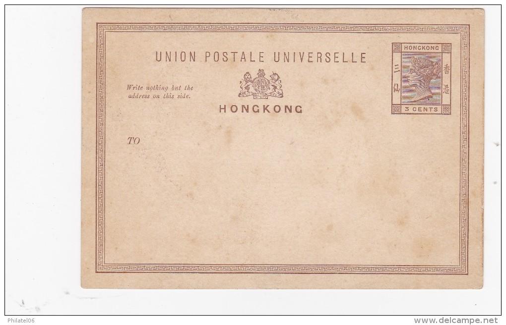 HONG KONG  CHINE   ENTIER POSTAL - Hong Kong (...-1997)