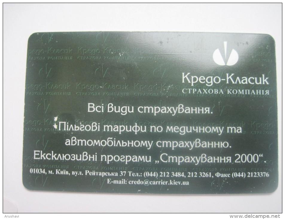 Ukraine. Ukrtelecom. Credo- Classik Insurance Company.  2001. 2520 Units - Advertising
