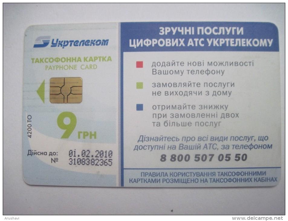 Ukraine. Ukrtelecom. New Services. Notification About New Call.  2008. 4200 Units - Advertising