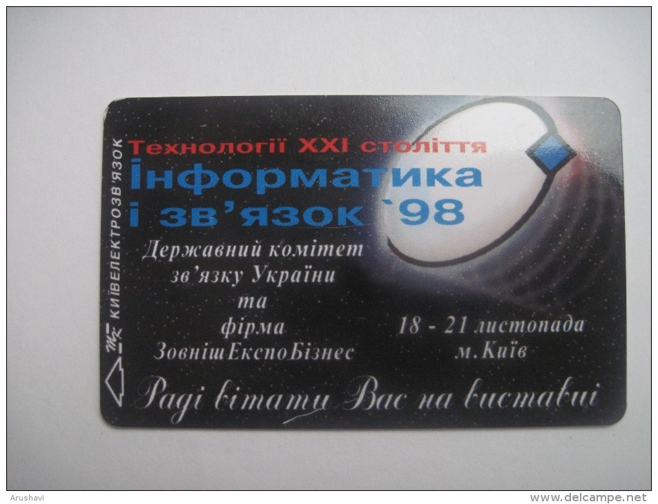 Ukraine. Informatics And Connection-98  Exhibition. 1998. 1680 Units - Advertising