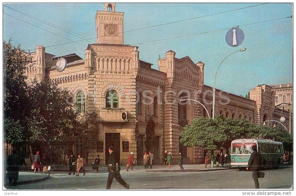 Building Of The City Soviet - Trolleybus - Kishinev - Chisinau - 1970 - Moldova USSR - Unused - Moldavie