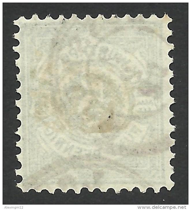 Wurttemberg, 5 Pf. 1890, Sc # 59, Mi # 56, Used, Lossburg - Wurttemberg