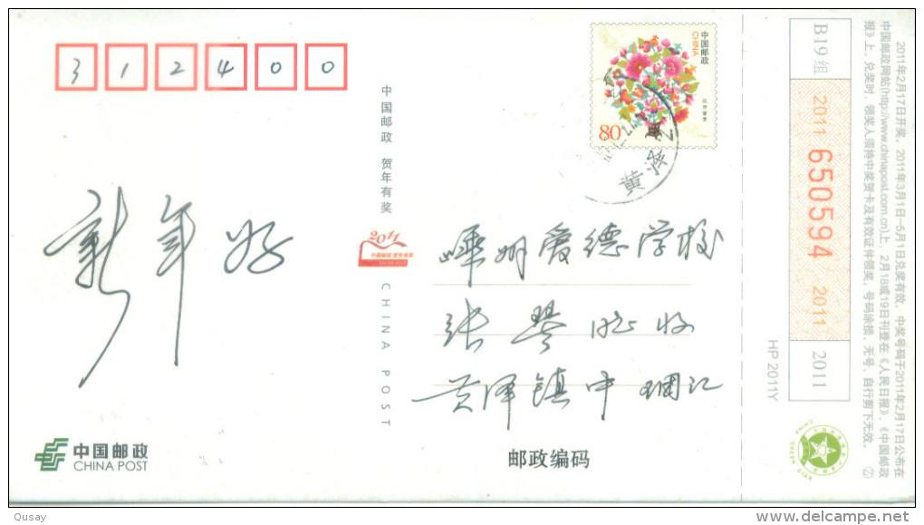 Basketball , Prepaid Card, Postal Stationery - Basketbal