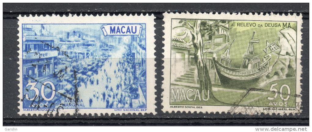 China  Chine : (6101) 1950-51 Macau Macao - Vues De Macao (2e Séries) SG432,433(o) - 1999-... Sonderverwaltungszone Der China