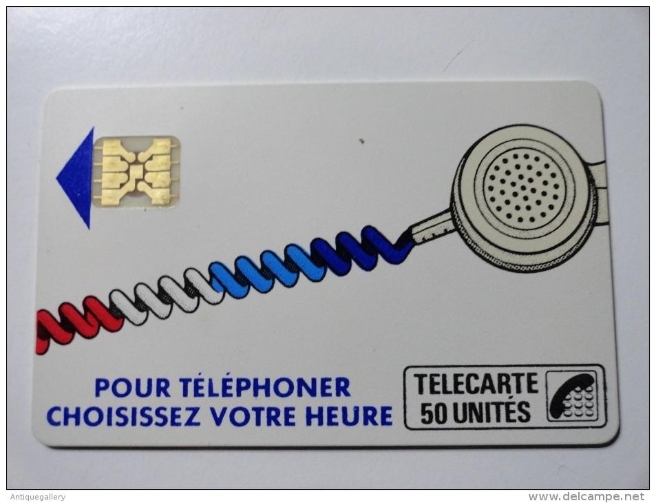 RARE : VARIÉTÉS : CORDONS BLANCS TELECARTE 50 U NR 9696 USED CARD - France