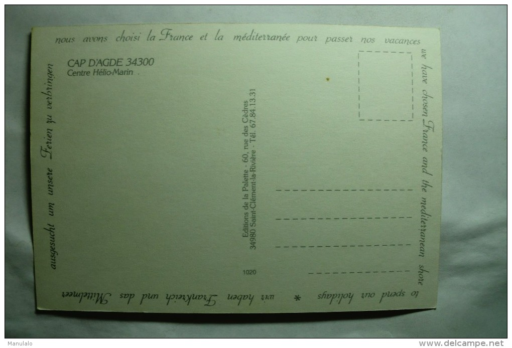 D 34 - Cap D'agde - Centre Hélio Marin - Agde