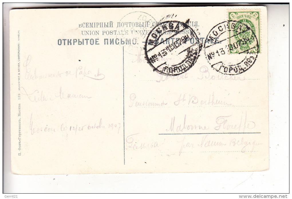 RUSSLAND - MOSKAU / MOSCOU / MOSKWA, Monument Plevna, 1907, Knackstedt & Näther Hamburg - Russland