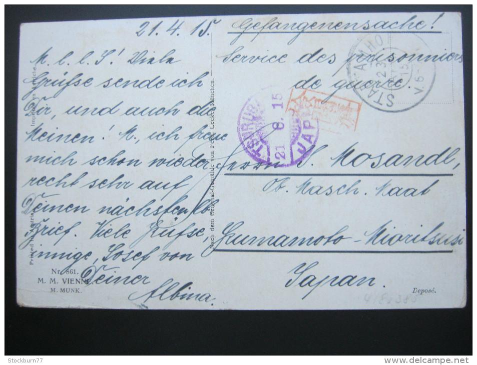 1915, Kriegsgefangenenlager  KUMAMOTO , Karte  Aus Bayern Ins Lager , Recht Selten - Offices: China