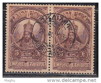 5t Used Pair, Ethiopia 1931, - Ethiopie