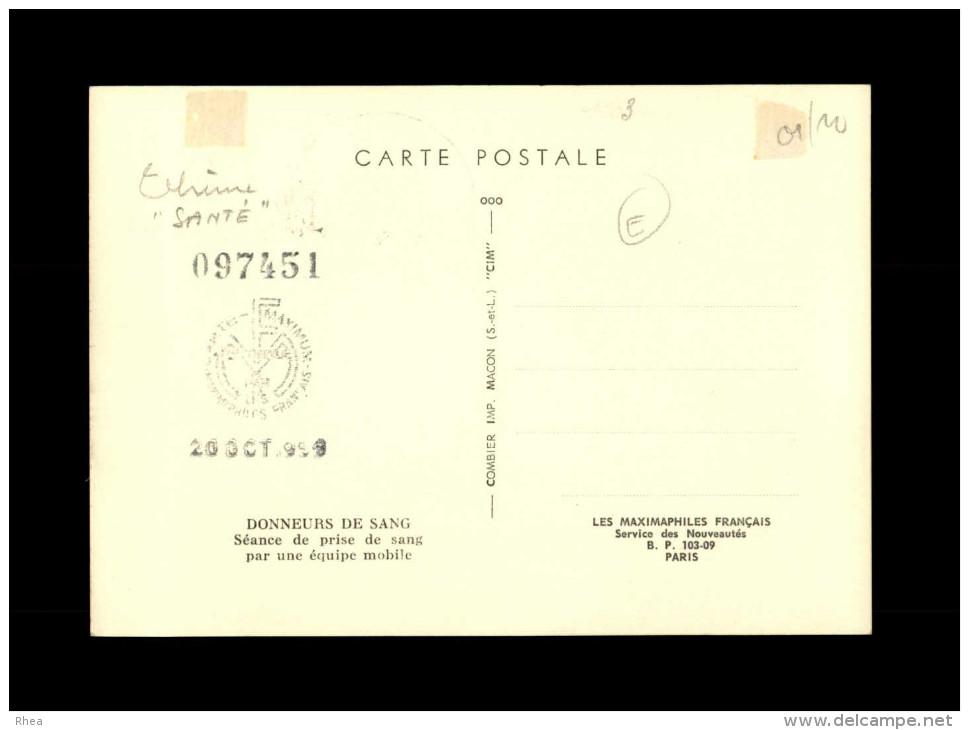 CARTE PREMIER JOUR - Donneurs De Sang - Don Du Sang - Santé - 1950-59