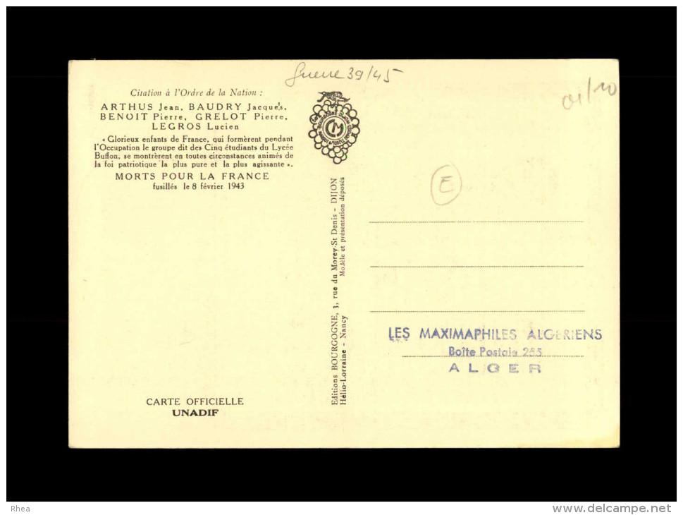 CARTE PREMIER JOUR - Les Cinq Martyrs Du Lycée Buffon - Guerre 39-45 - Cartes-Maximum
