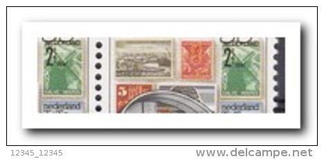 Nederland 1979, Postfris MNH, 1179 P, Very Difficult To Get, Scarce - Plaatfouten En Curiosa