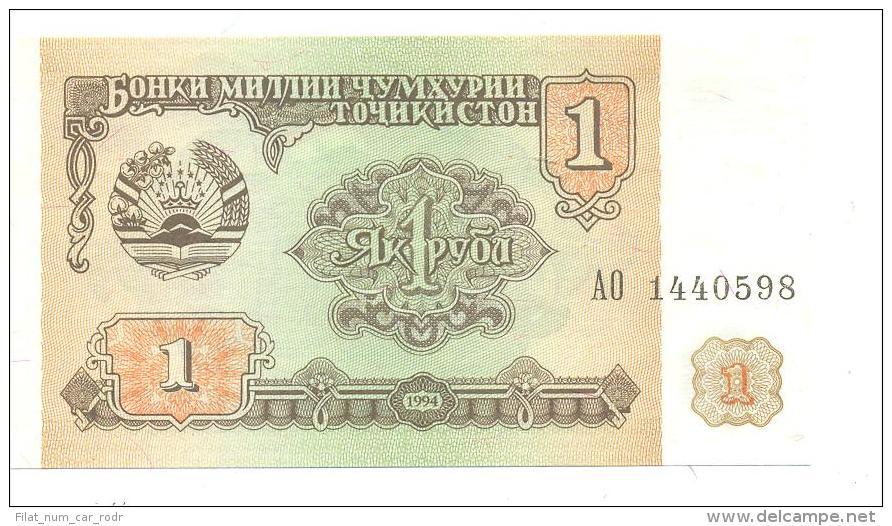 Billete Tayikistan Año 1994 - Tayikistán