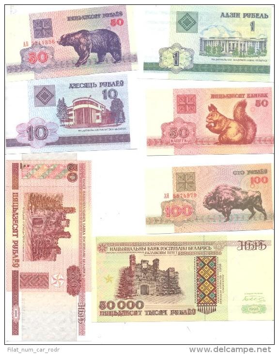 LOTE BILLETES BIELORUSSIA - Billetes