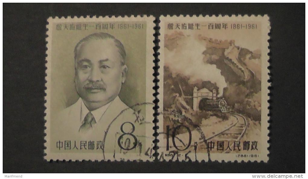 China - 1961 - Mi:595-6 O - Look Scan - 1949 - ... République Populaire