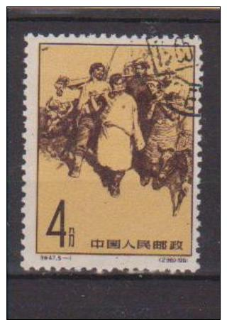 China Chine Cina  Used Stamp  SEE SCAN - 1949 - ... République Populaire