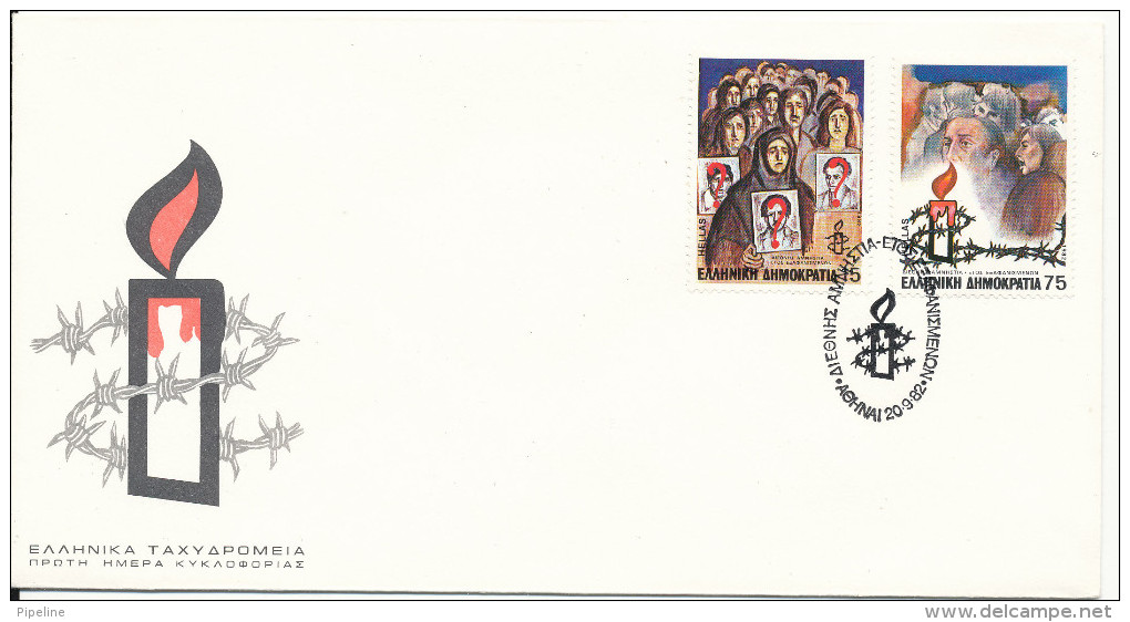 Greece FDC 20-9-1982 Amnesty International Complete Set With Cachet - FDC