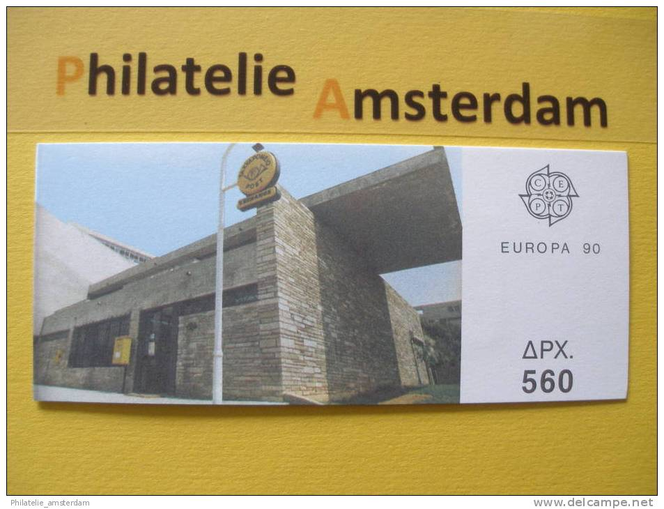 Greece 1990, EUROPA CEPT / POST OFFICES POSTKANTOREN: Mi 1742-43, ** (BK) - Europa-CEPT