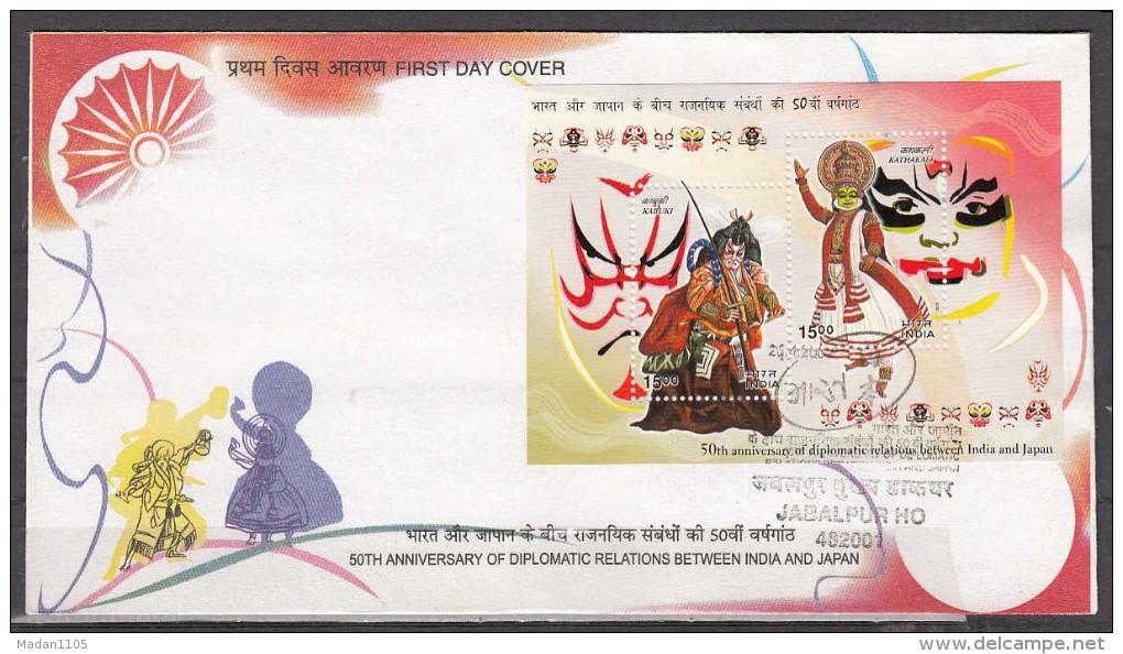 INDIA, 2002, FDC, 50th Anniv Diplomatic Relations India  Japan, Miniature Sheet, Jabalpur Cancelled - FDC