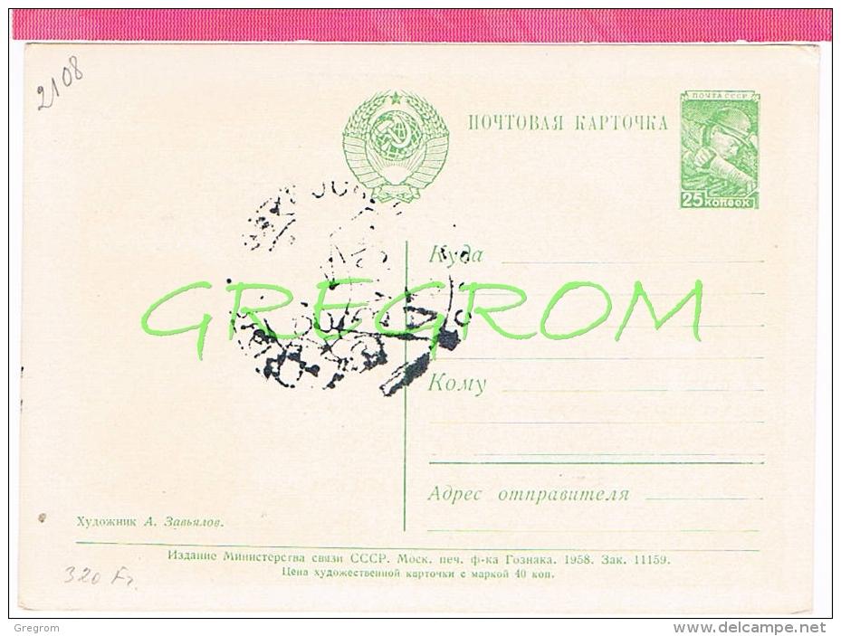 ( CM ) RUSSIE Urss YT 2109 Obl 1958  ( MAXIMUM CARD ) - 1923-1991 USSR