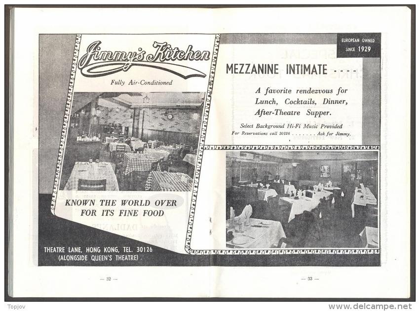 HONG  KONG   -  GUDA To TOURIST - CHURCHES - BANK - CLUBS - CINEMA - PHOTO - 66 Page  -  1956 - English