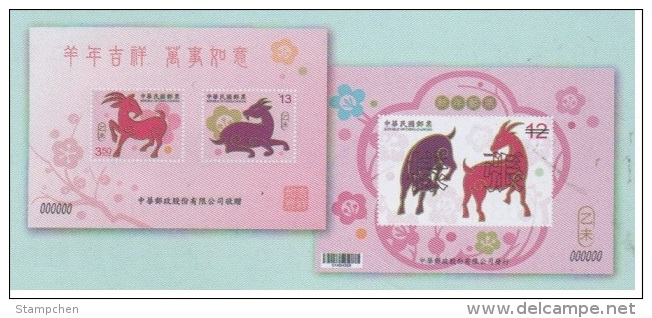 Rep China Taiwan Complete Beautiful 2014 Stamps Year Book Type A - Stamps